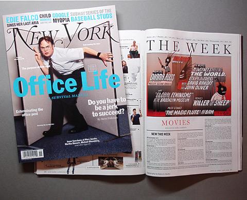 Newyorkmagazinedsc02600